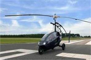 worlds first commercial flying car  will get rid of traffic