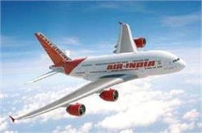 air india buy one fly two offers