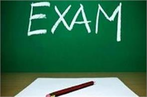 keep these things in mind when preparing for board exams
