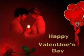 do measure before valentine day