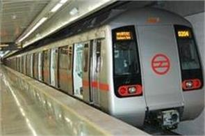 metro will run in these cities  government is making preparations