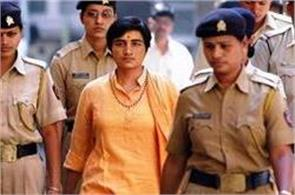 pragya said after the verdict went to try to defame the saffron