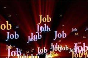 jobs in rajasthan high court has been withdrawn  the application may 12th