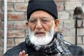 geelani hospitalised after complaining of chest pain