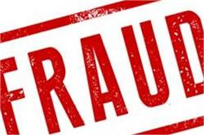 fraud at young name of sending abroad