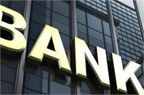 budget for private sector banks