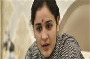 aparna yadav had a huge violation of the code of conduct