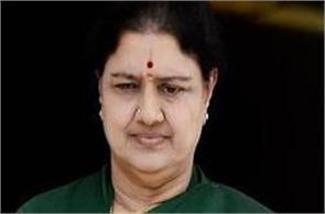 shashikala prison palaniswamy congratulates the ministers