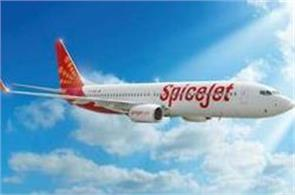 spicejet in forefront on basis of time