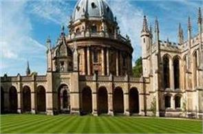 oxford breaks 700 year old tradition