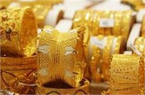 gold shone silver on the 3 and half month high