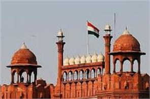found bullet cartridges and bomb at red fort
