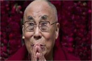 us university rejects chinese overseas students call not to invite dalai lama