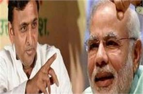 no issues in eastern up faces the war  in the east the pm modi vs akhilesh yadav