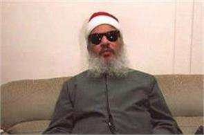 blind sheik omar abdel rahman  convicted in world trade center bombing  dies