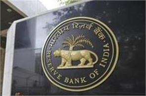 rbi may hold rates this year after 25 bps cut next week nomura