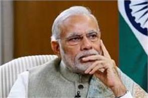 jawaharlal nehru university  narendra modi  ram bahadur rai