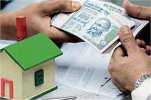 benefits of home loan