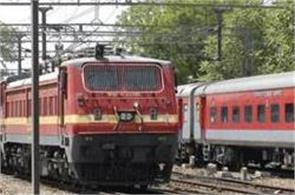 no service charge on online ticket booking