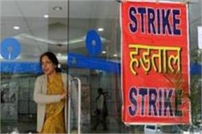bank strike likely on feb 28  may dent services