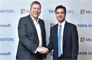 tata motors joins hands with microsoft