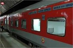 rajdhani and shatabdi trains passenger will grade cleaning
