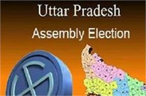 up polls  nomination of the fifth stage in the process