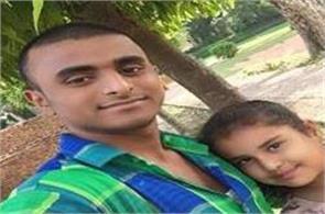 bihar gopalganj kidnap police