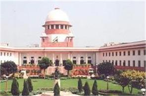 the sc will not instruction blasts accused bail or parole