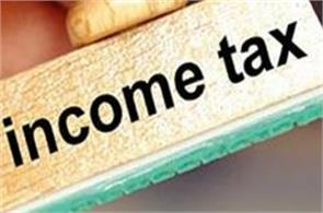 great relief to the taxpayer  forgive tax arrears of rs 100