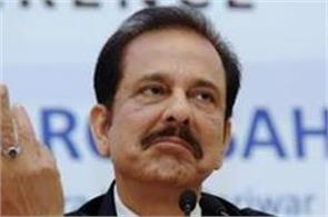 sc directs sahara group to deposit rs 5092 6 crore by