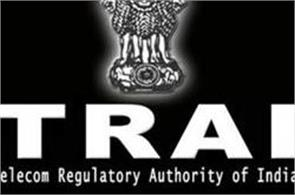 trai says operator assisted drive tests to check call drops soon