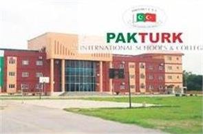 pak turk school employees sought shelter from un