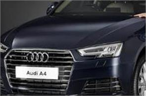 audi launches diesel variant of a4 sedan priced rs 40 lakh