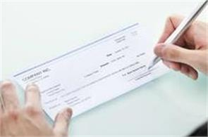 cheque or e way will pay salaries  the president approves law