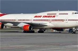 air india puts 2 dreamliners on sale to raise usd 250 mn