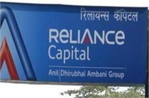 reliance capital plans to sell 1  stake in paytm for  50 60 mn
