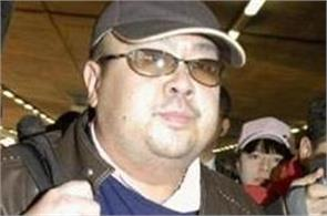 n korea reject malaysia autopsy of kim step brother