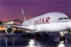 qatar airways launches world  s longest flight