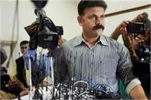 isi spy racket woman arrested