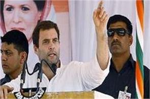 if we look at the chocolate factory up sugarcane farmer car will run  rahul