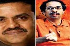 shiv sena on the issue of support to the congress split down
