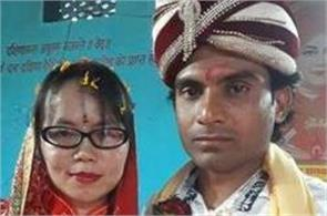 chhatisgarh  taiwanese lady falls in love with indian man  get married