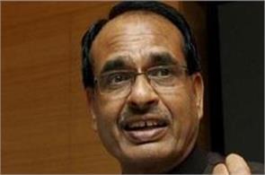 congress today demanded resignation of the cm shivraj singh
