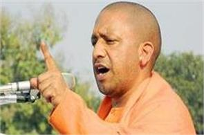 work speaks spectacle slogan  adityanath