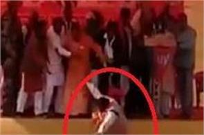 down from the platform when the foot touches adityanath bjp candidate