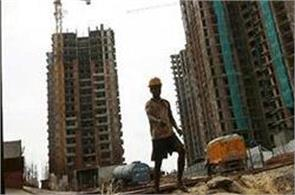 india  s gdp growth estimated at 6 6 per cent  imf