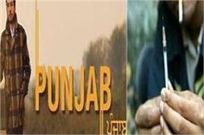 gbbru nsian killed by te punjabi song the real story of punjab