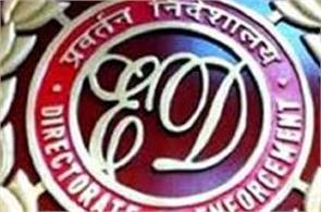 coal scam  ed nagpur 78 25 crore of the company  s assets seized
