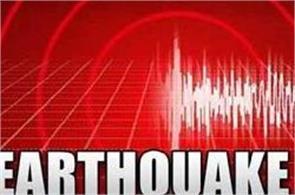 low intensity earthquake in nepal